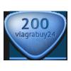 Силденафил 200 мг.