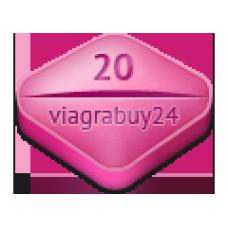 Сиалис Софт фрукт. 20 мг.